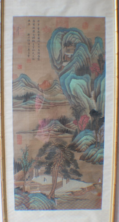 A Very Fine Chinese Painting w Signature
