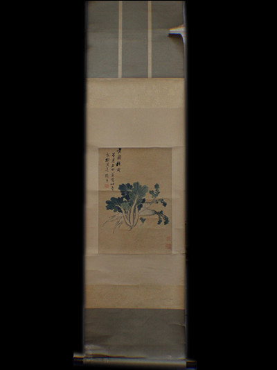 """A Qing Dynasty painting with signature """"Zhang Xon"""