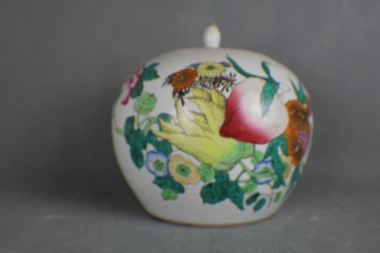 Republic Period Chinese Famille Rose Jar