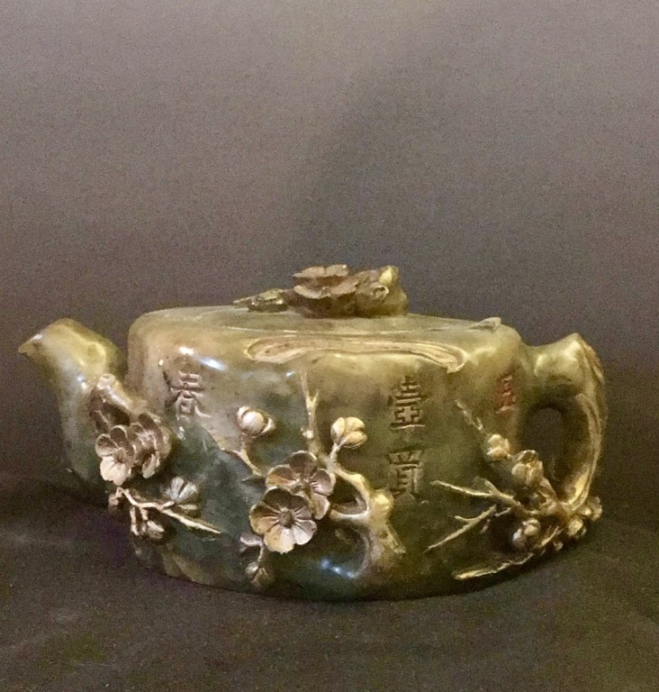 Chinese Jade Carved Teapot