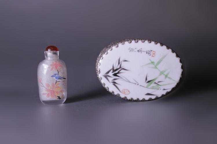 A mini Inside Painted Glass Snuff Bottle w Box