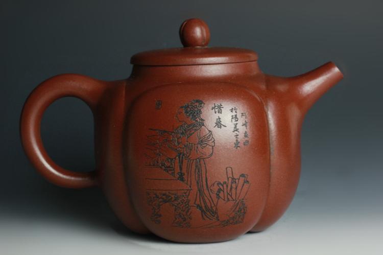 Chinese Yixing Zisha Teapot, Mark