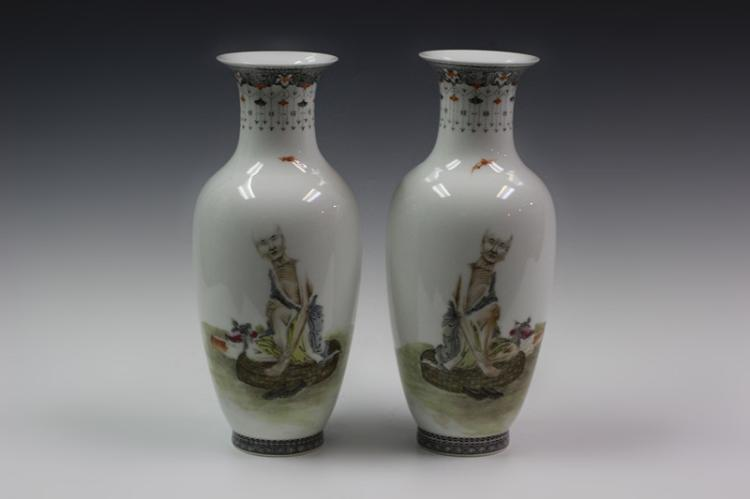 Pair of Chinese Porcelain Vases ,