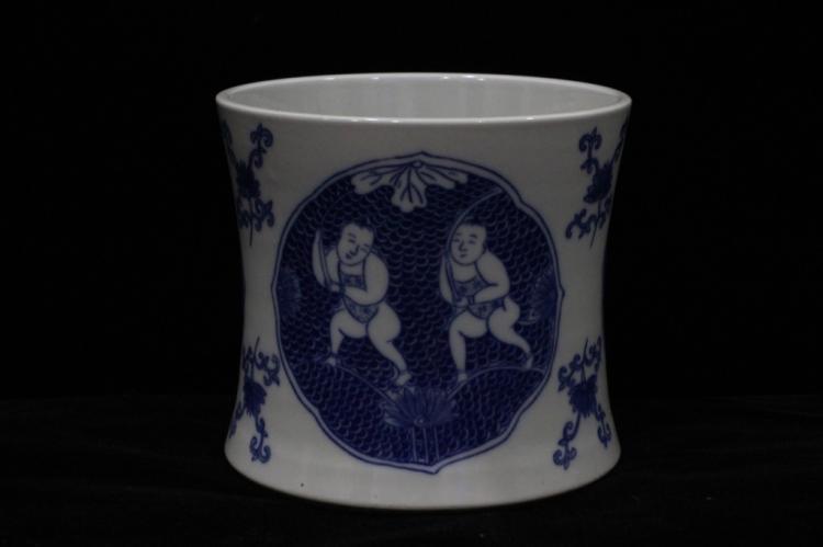 Chinese Blue&White Brushpot