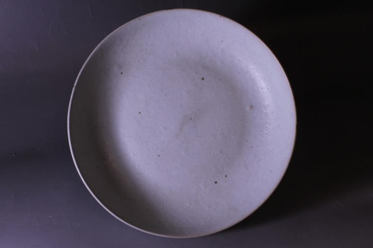 Chinese Procelain Plate
