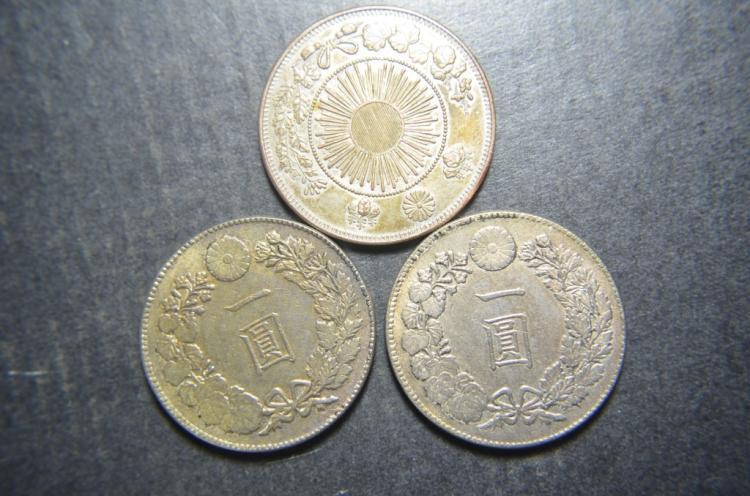 Three Antique Japanese Coins