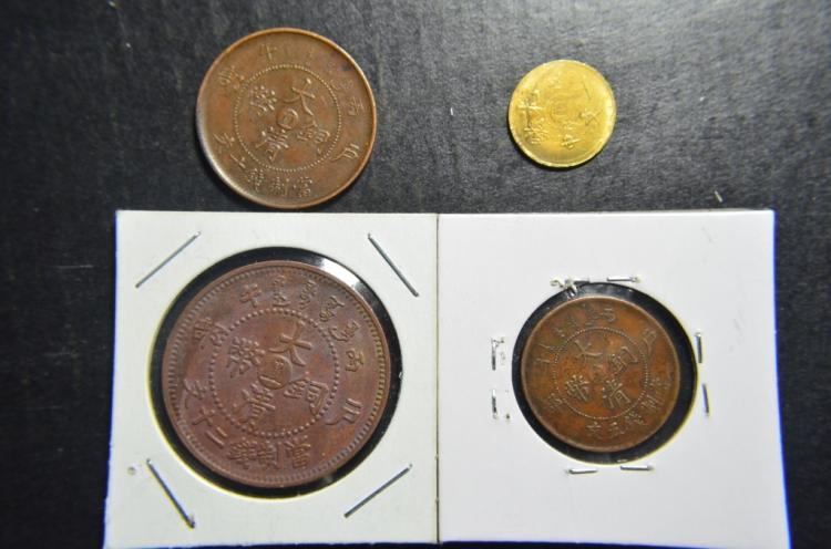 4 Pieces Rare Chinese Coins