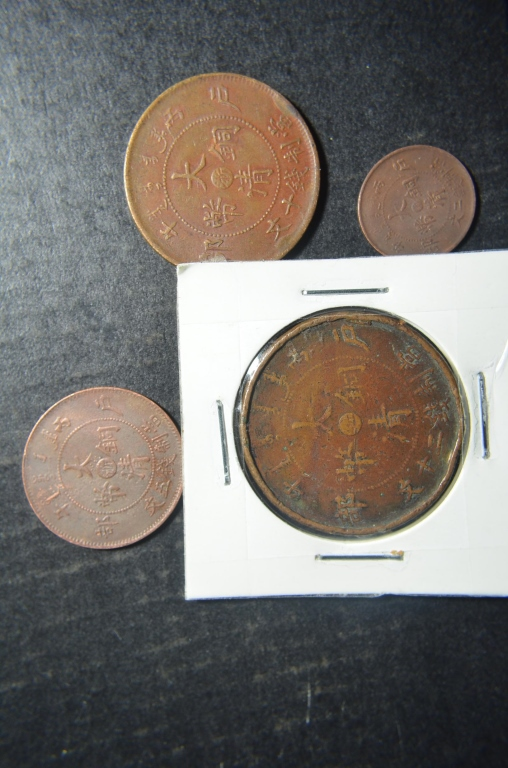 4 Pieces of Chinese Coins