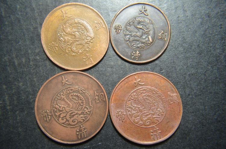 Four Chinese Antique Coins