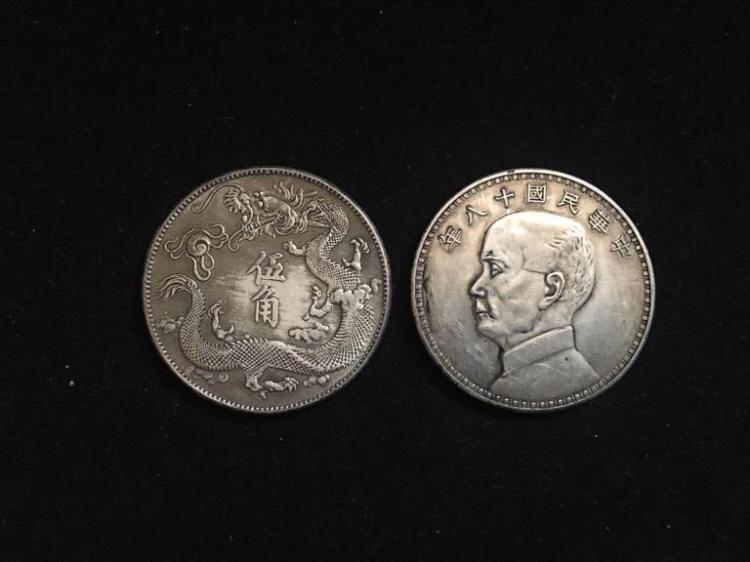 Two Chinese Coins