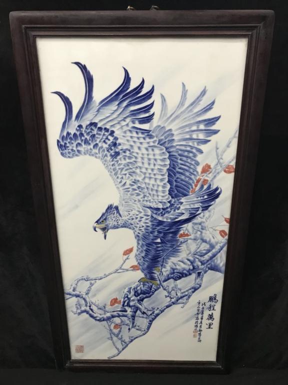 Chinese Blue Underglaze Red Porcelain Plaque