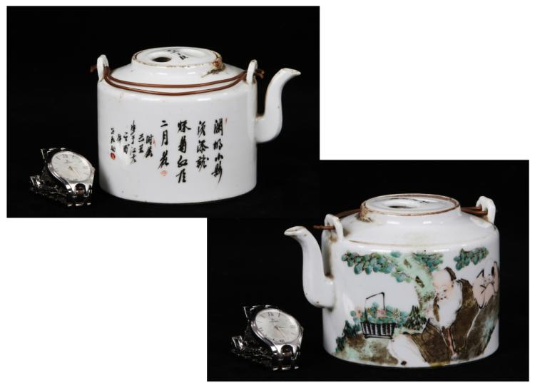 A Chinese Famille Rose Teapot w Calligraphy