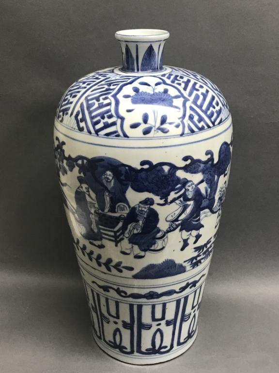 Chinese Blue and White Vase