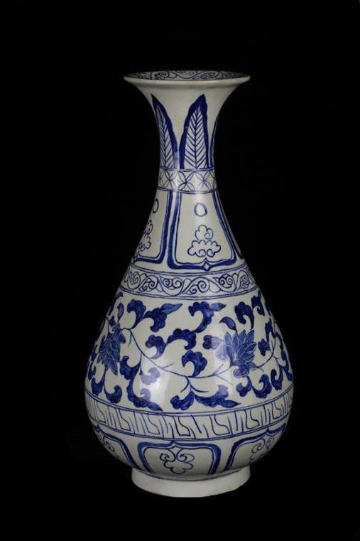 CH Blue and White Vase