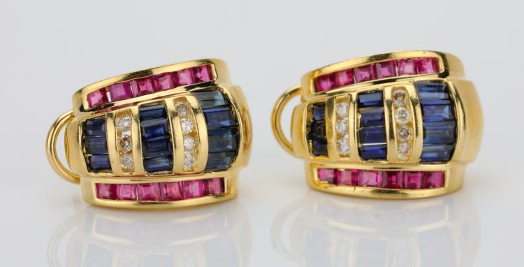 1.50ctw Blue Sapphire, 1.20ctw Ruby & Solid 14K Yellow Gold 0.75