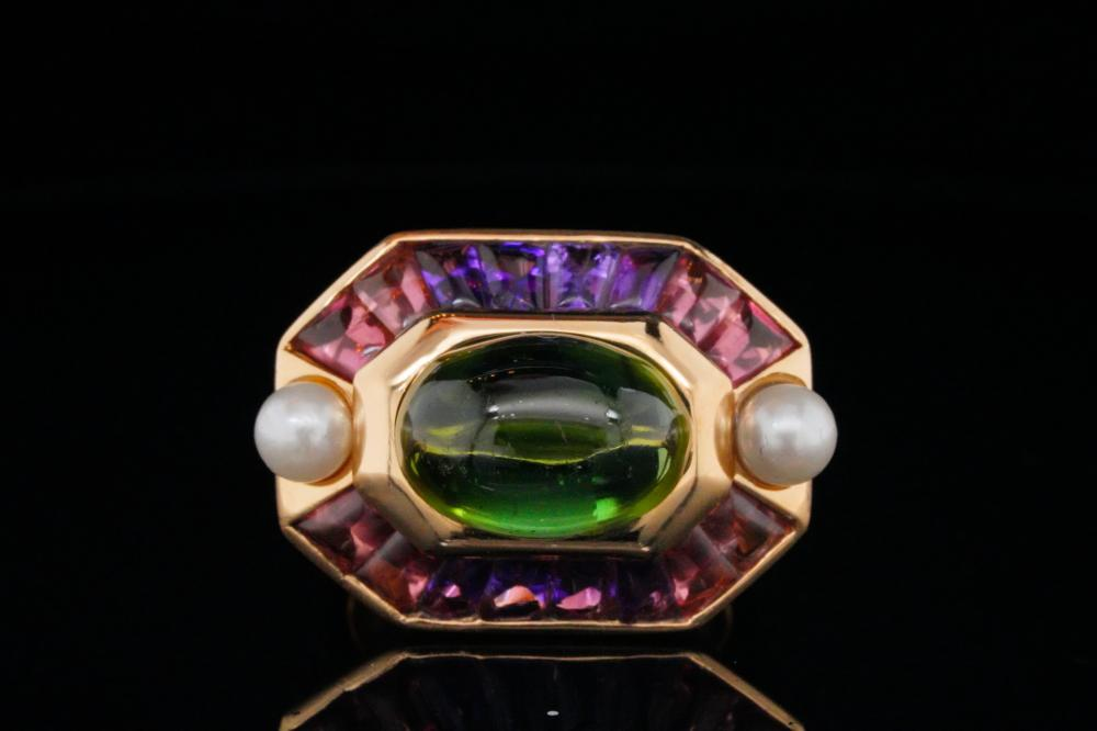 Chanel 5.50ctw Peridot, Amethyst & Tourmaline Ring