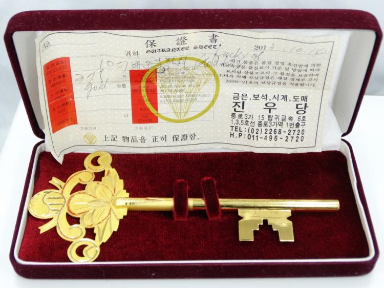 Tael Korean Engraved 24K Yellow Gold Prosperity, Presentation Key in Box W/Certificate (37.4 Grams)