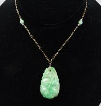 Vintage Solid 14K Yellow Gold & 6mm Inset Jade 20