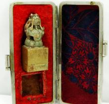 Antique Oriental Solid Bronze Fu Dog Dynasty Wax Seal in Original Case