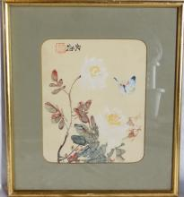 Vintage Oriental Original Watercolor on Silk Painting Professionally Matted & Framed in Wood & Gilt Gold Frame