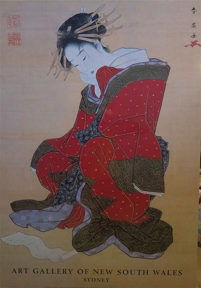 Shunei 1762 Paintings Artwork For Sale Shunei 1762 Art Value Price Guide