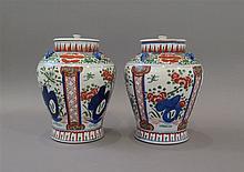 Paire pots couverts, Chine, dans le style Transition, XIXe s.