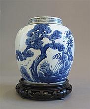Pot à gingembre, Chine,  fin XIXe s.