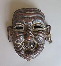 Masque de bouffon, Inde, Himalaya oriental (Arunâchal Pradesh, ethnie Monpa), XXe s.