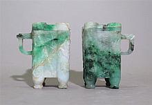 Deux tasses couvertes, Chine, début XXe s.