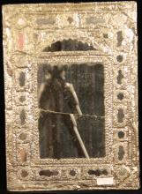 PETIT MIROIR Cadre en argent, décor en relief de scènes galantes. Travail p