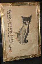Antique / Vintage Asian Watercolor of a Cat