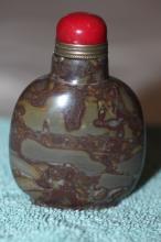 Chinese Stone Snuff Bottle