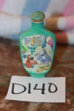 Antique Chinese 19th Cent. Molded Porcelain Snuff Bottle