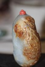 Antique Chinese White Jade Snuff Bottle