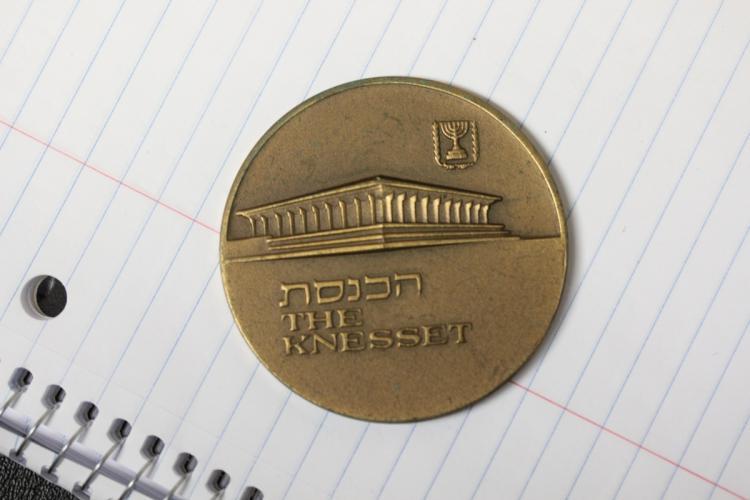 A Bronze Israel/Jewish Medal