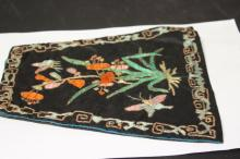 A Chinese Silk Purse