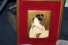 A Japanese Lacquer Art