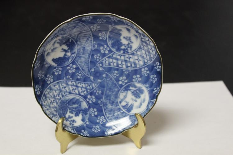 A Signed Japanese Blue and White Dish