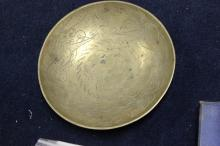 A Chinese Marked China Brass Plate/Bowl/Basin
