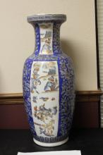 A Tall Chinese Floor Vase