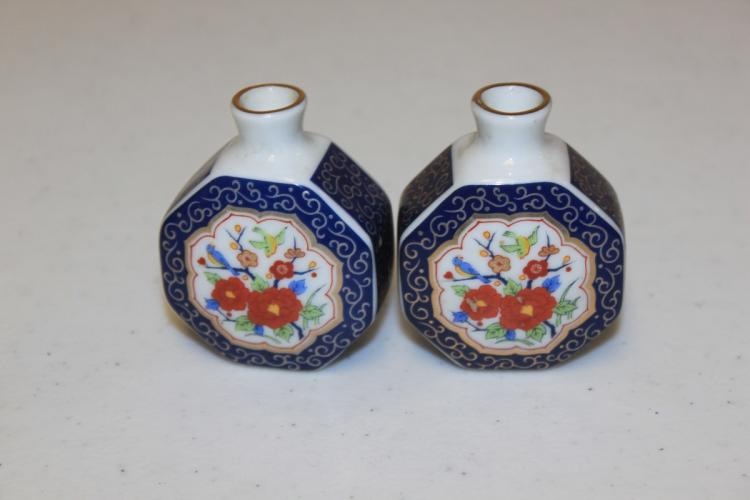 A Pair Of Miniature Japanese Vases