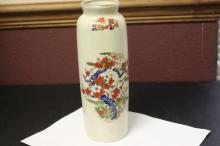 An Asian Pottery Vase