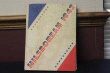 A 1943 Year Book or Annual From Hillsborough High School
