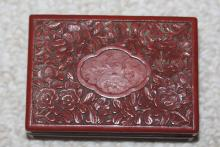 Antique Chinese Small Red Cinnabar box