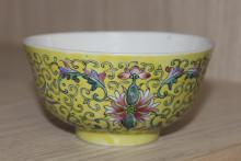 Yellow Chinese Bowl