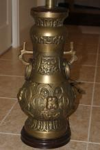 Antique / Vintage Large Chinese Bronze Lamp