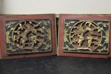 A Set of 2 Chinese Gold Gilted Wood Panels
