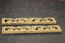 A Set of 2 Chinese Wood Panels