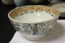 An Orienatal Motif Pottery Bowl