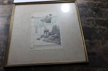 An Antique Woodblock Print by Hokusai